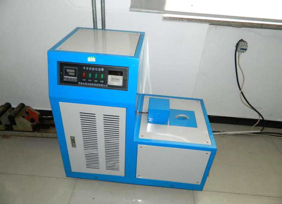 Lower Temperature Cooling Tank